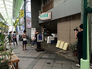 +fuji_9225
